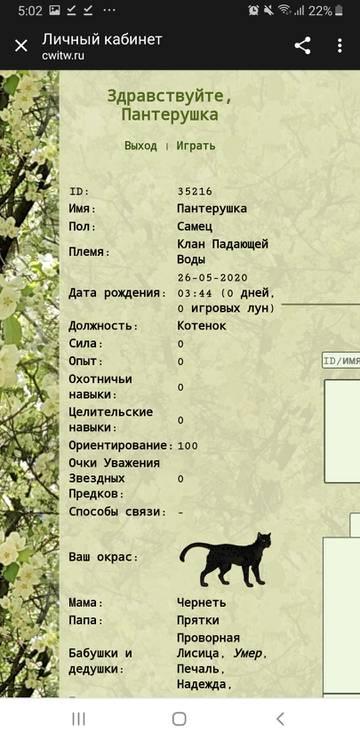 https://forumupload.ru/uploads/0017/06/94/1175/t859033.jpg