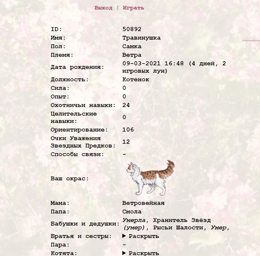 https://forumupload.ru/uploads/0017/06/94/1690/32077.png