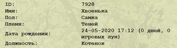 https://forumupload.ru/uploads/0017/06/94/414/t371256.png