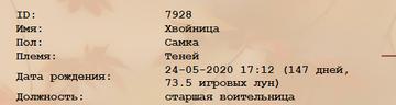 https://forumupload.ru/uploads/0017/06/94/414/t575118.png