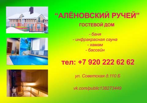 http://forumupload.ru/uploads/0017/28/55/1036/t41886.jpg