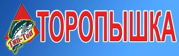 http://forumupload.ru/uploads/0017/28/55/1036/t53183.jpg