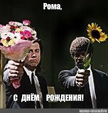 http://forumupload.ru/uploads/0017/28/55/13/95585.jpg