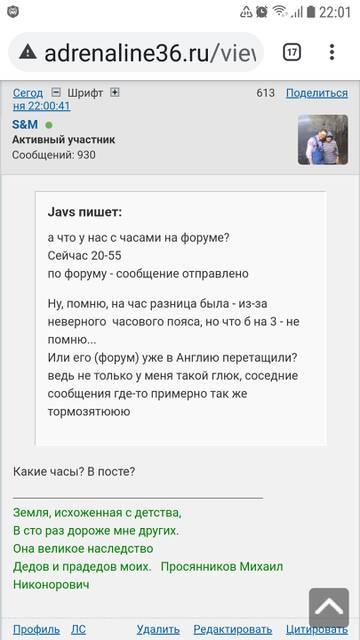 http://forumupload.ru/uploads/0017/28/55/1371/t429978.jpg