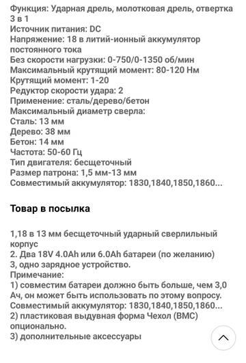 https://forumupload.ru/uploads/0017/28/55/174/t587378.jpg