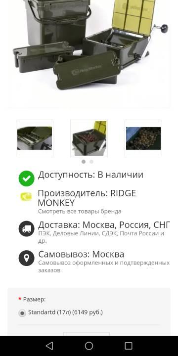 http://forumupload.ru/uploads/0017/28/55/2013/t197315.jpg