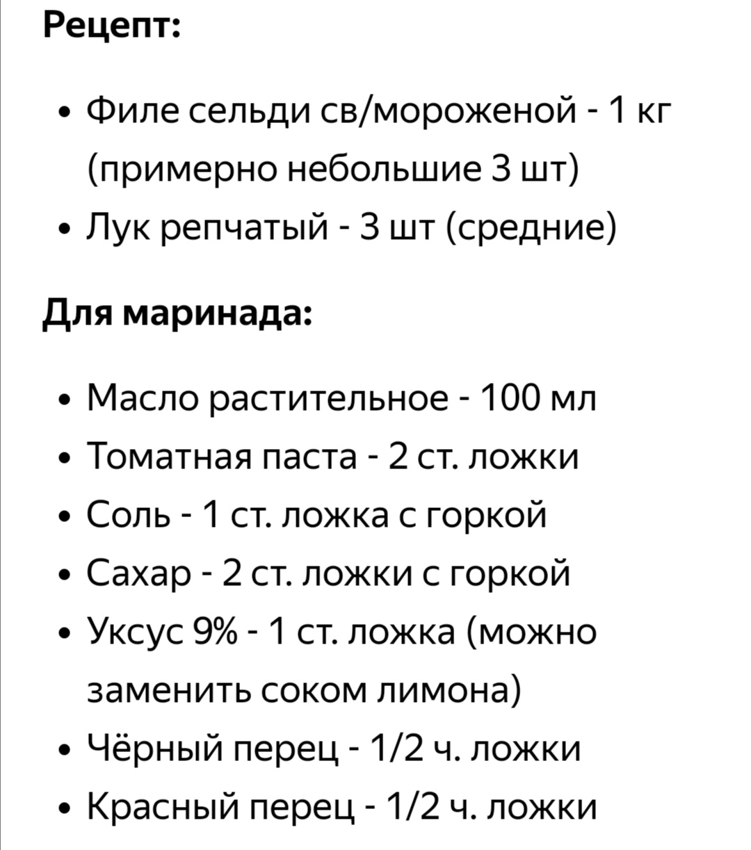https://forumupload.ru/uploads/0017/28/55/274/182593.jpg