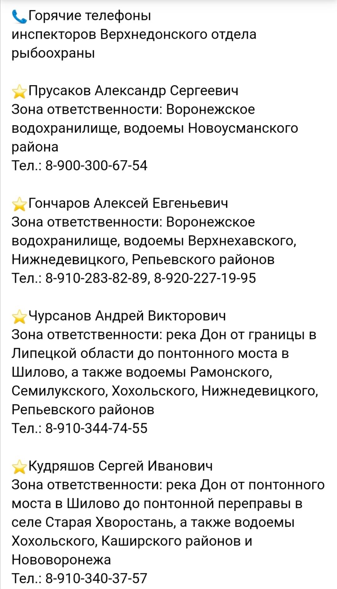 https://forumupload.ru/uploads/0017/28/55/274/672158.jpg
