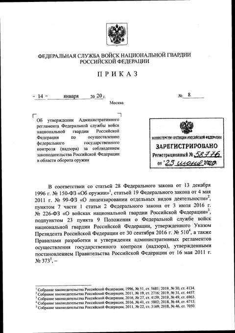 https://forumupload.ru/uploads/0017/28/55/29/t789544.jpg