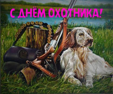 https://forumupload.ru/uploads/0017/28/55/29/t849933.jpg