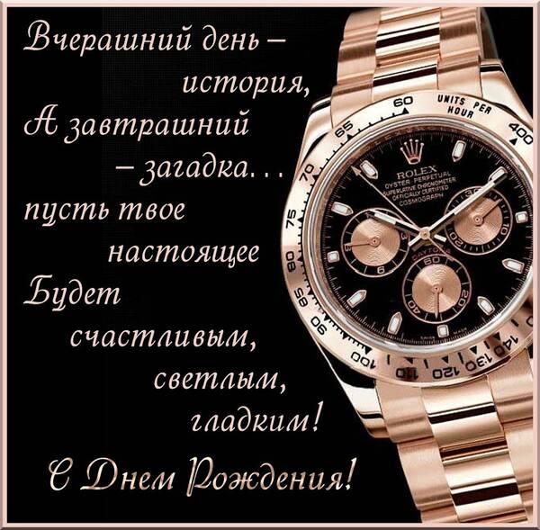 https://forumupload.ru/uploads/0017/28/55/3/t69462.jpg