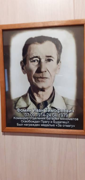 http://forumupload.ru/uploads/0017/28/55/459/t177844.jpg