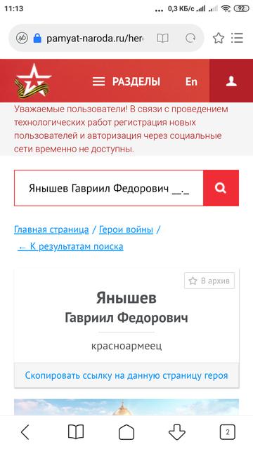 http://forumupload.ru/uploads/0017/28/55/96/t625099.png