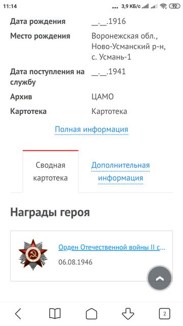 http://forumupload.ru/uploads/0017/28/55/96/t858678.png