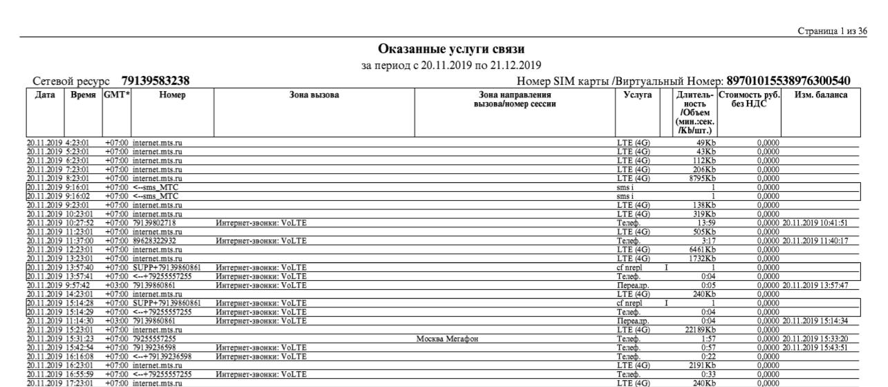 http://forumupload.ru/uploads/0017/2d/bf/2/278323.png