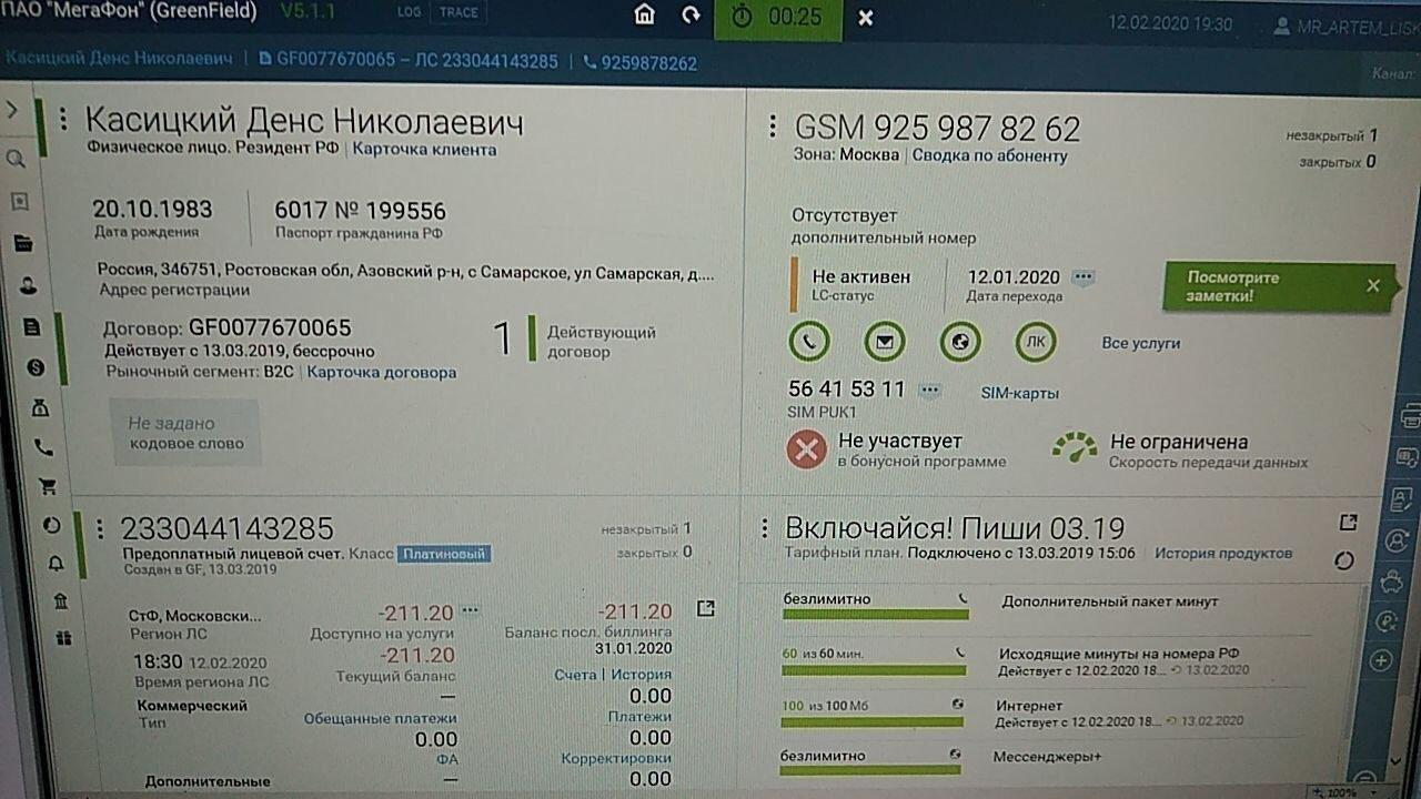 http://forumupload.ru/uploads/0017/2d/bf/2/397452.jpg
