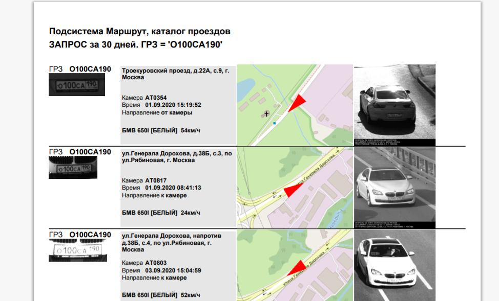 http://forumupload.ru/uploads/0017/2d/bf/2/549723.png