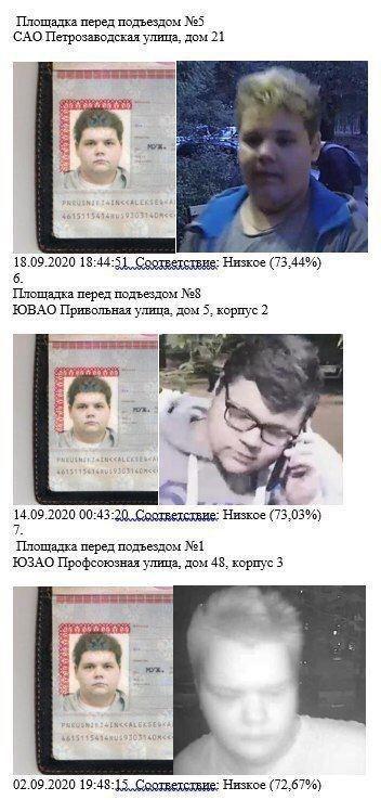 https://forumupload.ru/uploads/0017/2d/bf/2/638402.jpg
