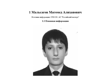 http://forumupload.ru/uploads/0017/2d/bf/2/t649597.png