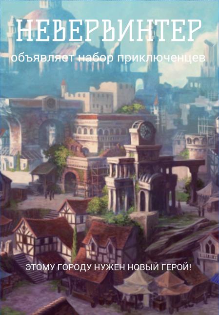 http://forumupload.ru/uploads/0017/4a/e0/2/t623277.png