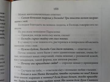 http://forumupload.ru/uploads/0017/a0/a2/113/t21211.jpg