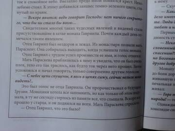 http://forumupload.ru/uploads/0017/a0/a2/113/t558606.jpg