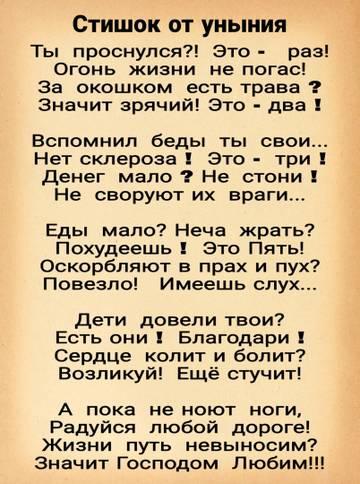 http://forumupload.ru/uploads/0017/a0/a2/137/t49547.jpg