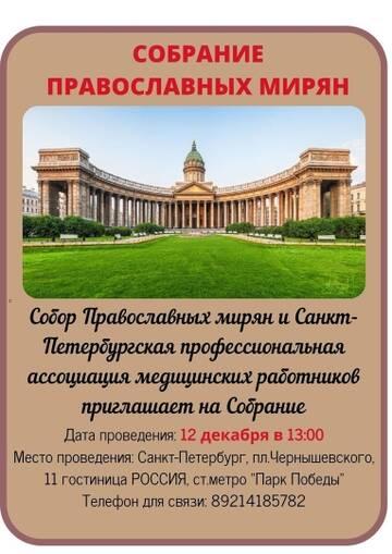 http://forumupload.ru/uploads/0017/a0/a2/137/t665001.jpg