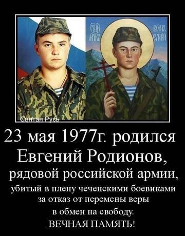 http://forumupload.ru/uploads/0017/a0/a2/137/t673562.jpg