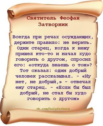 http://forumupload.ru/uploads/0017/a0/a2/137/t71137.jpg