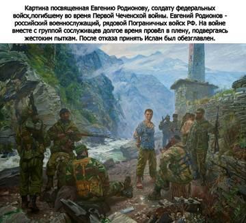http://forumupload.ru/uploads/0017/a0/a2/137/t80138.jpg