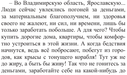http://forumupload.ru/uploads/0017/a0/a2/14/169959.png