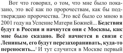 http://forumupload.ru/uploads/0017/a0/a2/14/174877.png