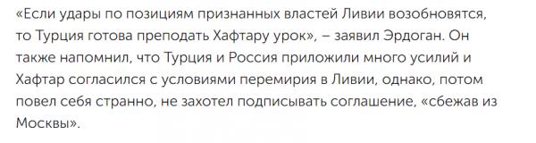 http://forumupload.ru/uploads/0017/a0/a2/14/27614.png
