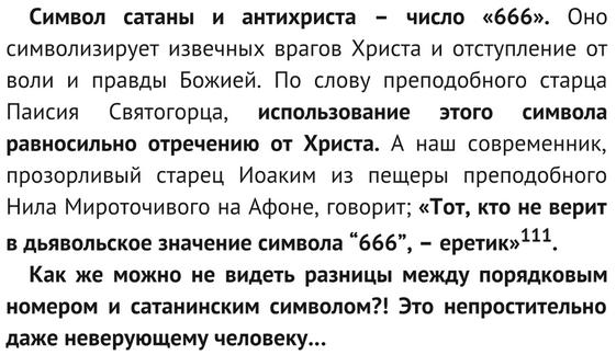 http://forumupload.ru/uploads/0017/a0/a2/14/30077.png