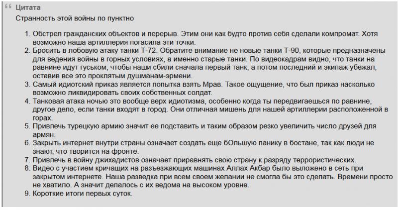 https://forumupload.ru/uploads/0017/a0/a2/14/342705.jpg