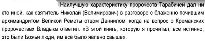 http://forumupload.ru/uploads/0017/a0/a2/14/456931.png