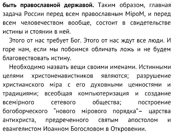 http://forumupload.ru/uploads/0017/a0/a2/14/55711.png