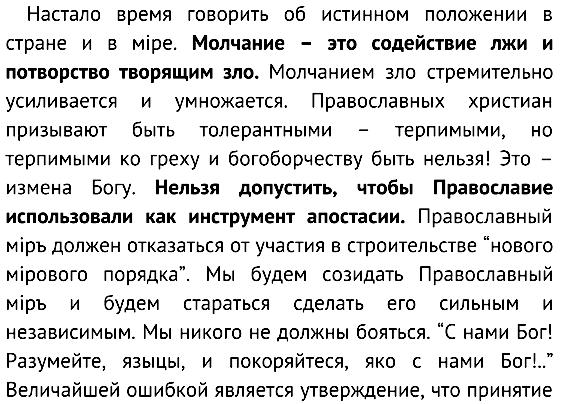 http://forumupload.ru/uploads/0017/a0/a2/14/65703.png