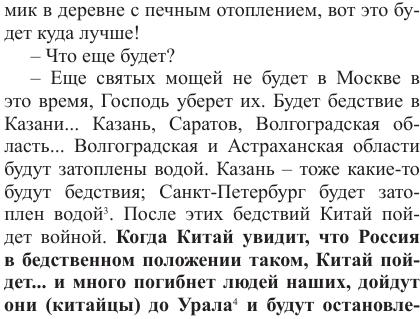 http://forumupload.ru/uploads/0017/a0/a2/14/691221.png