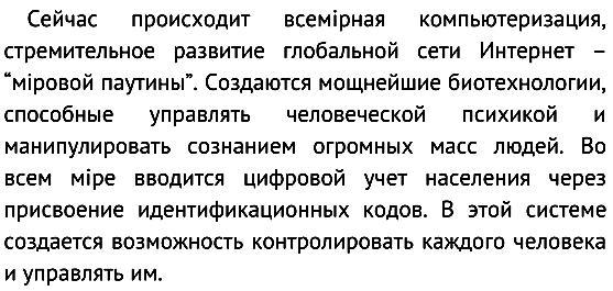 http://forumupload.ru/uploads/0017/a0/a2/14/81635.png
