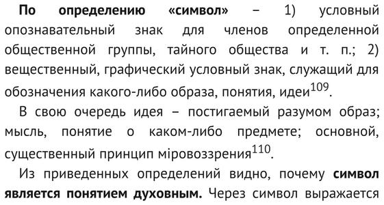 http://forumupload.ru/uploads/0017/a0/a2/14/82033.png