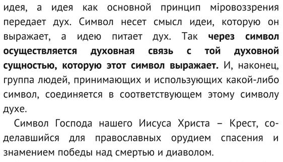 http://forumupload.ru/uploads/0017/a0/a2/14/83943.png