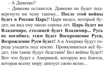 http://forumupload.ru/uploads/0017/a0/a2/14/867816.png