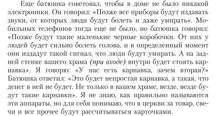 http://forumupload.ru/uploads/0017/a0/a2/153/322168.jpg