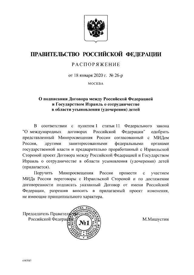 http://forumupload.ru/uploads/0017/a0/a2/153/39471.png