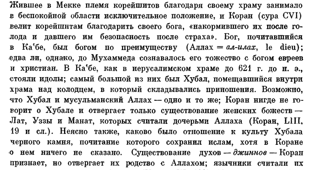 http://forumupload.ru/uploads/0017/a0/a2/153/874185.png