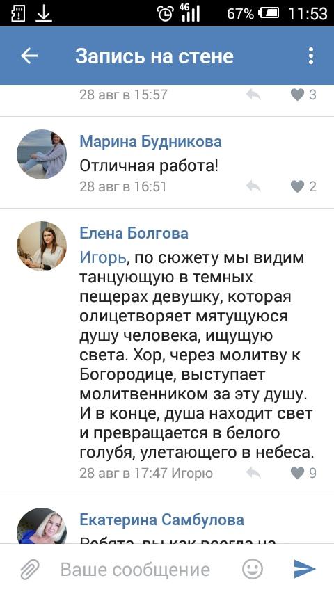 http://forumupload.ru/uploads/0017/a0/a2/153/937936.jpg