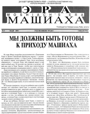 http://forumupload.ru/uploads/0017/a0/a2/153/t31549.jpg