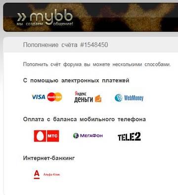 http://forumupload.ru/uploads/0017/a0/a2/2/t88240.jpg